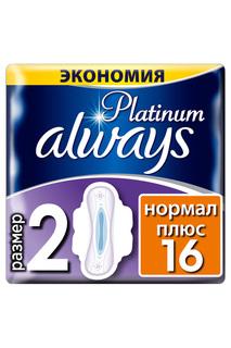 Гигиенические прокладки, 16 шт ALWAYS
