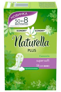 Гигиенические прокладки 58 шт NATURELLA