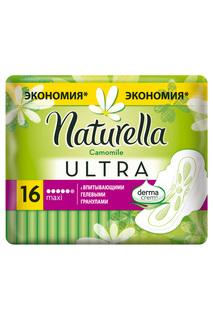 Гигиенические прокладки 16 шт NATURELLA