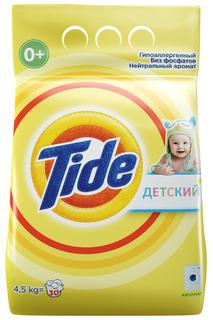 TIDE Автомат Детский, 4,5 кг TIDE