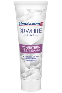 Зубная паста Blend-a-med BLEND A MED