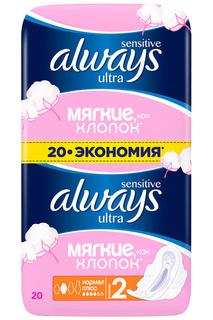 Прокладки ALWAYS Ultra, 20 шт ALWAYS
