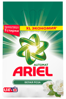 ARIEL Автомат Белая Роза ARIEL
