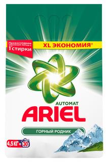 ARIEL Автомат Горный родник ARIEL
