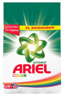 ARIEL Автомат Color 4,5кг ARIEL