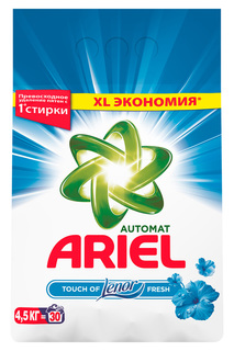 ARIEL Автомат Touch of Lenor ARIEL