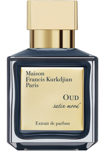 Духи Oud Satin Mood Maison Francis Kurkdjian