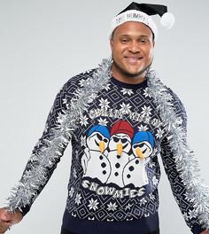 Новогодний джемпер со снеговиком Brave Soul PLUS - Темно-синий