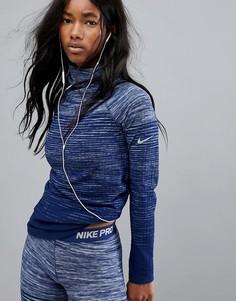 Синий топ Nike Training Hyperwarm - Серый