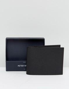 Черный бумажник Peter Wertth - Черный