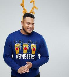 Новогодний джемпер с надписью Reinbeers и помпонами Threadbare PLUS - Темно-синий