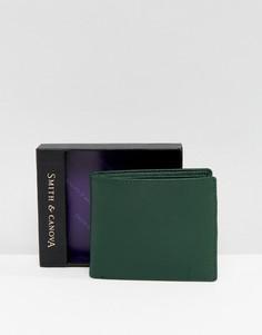 Зеленый кожаный бумажник Smith And Canova - Зеленый