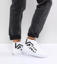 Белые кроссовки с большим логотипом Vans Sk8-Hi Unisex - Белый