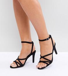 Сандалии для широкой стопы с ремешками New Look - Черный