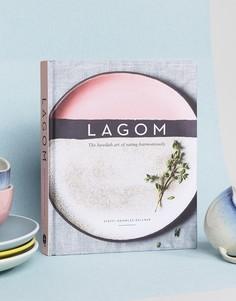 Книга шведских кулинарных рецептов Lagom - Мульти Books