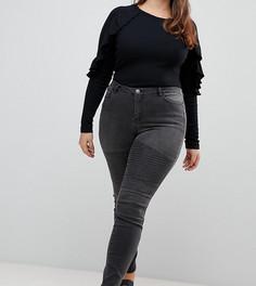 Байкерские джинсы Junarose - Серый