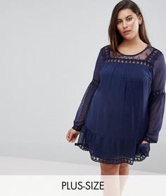 Свободное платье Junarose - Синий