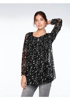 Комплект: блузка + топ LINEA TESINI by Heine