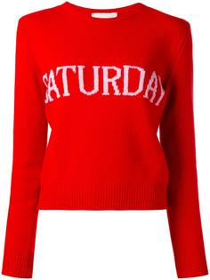 "свитер ""Saturday"" Alberta Ferretti"