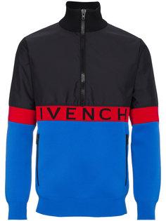 """ветровка дизайна """"колор-блок"""" Givenchy"""
