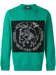 Only the Brave sweatshirt Diesel