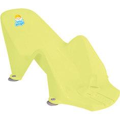 Горка для купания Little Angel Дельфин, желтая