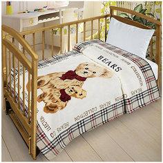 Плед Letto Велсофт-беби в кроватку VB25, 110х140см.
