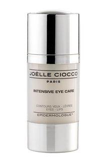Крем для интенсивного ухода за веками  и кожей вокруг глаз и губ INTENSIVE EYE CARE, 15 ml Joëlle Ciocco