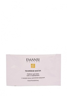 Маска для лица Emansi