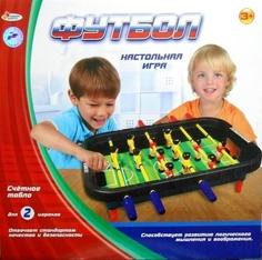 Настольная игра Играем вместе «Футбол»