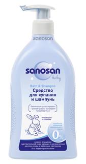 Средство для купания и шампунь Sanosan 400 мл с дозатором