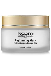 Осветляющая маска Naomi