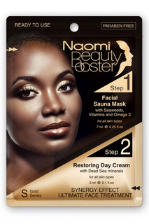 Комплексный уход за лицом Naomi