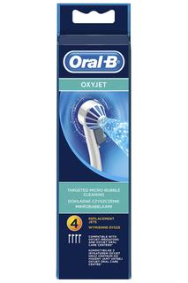 Насадки для ирригатора Oral-B ORAL-B