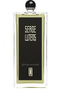 Парфюмерная вода Vetiver Oriental Serge Lutens