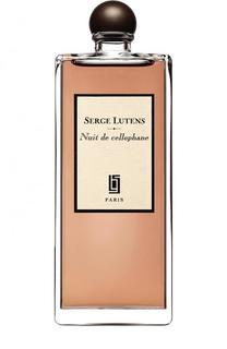 Парфюмерная вода Nuit De Cellophane Serge Lutens