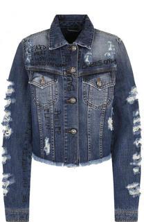 Укороченная джинсовая куртка с потертостями Philipp Plein
