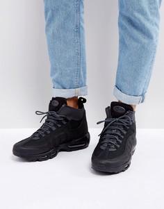 Черные кроссовки Nike Air Max 95 Sneakerboots 806809-001 - Черный