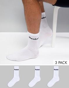 Белые носки Reebok Training AB5279 - Белый