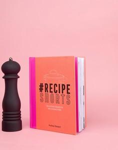 Книга #Recipe Shorts Cook Book - Мульти Books