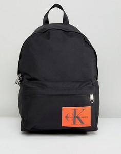Рюкзак с логотипом Calvin Klein Jeans - Черный