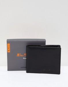 Черный кожаный бумажник Ben Sherman - Черный