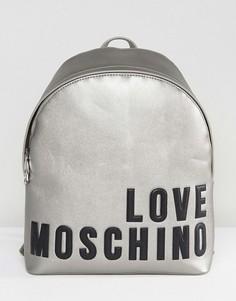 Рюкзак Love Moschino - Серебряный