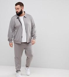 Спортивный костюм ASOS PLUS - Серый