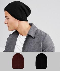 2 шапки-бини (черная, бордовая) ASOS - СКИДКА - Черный