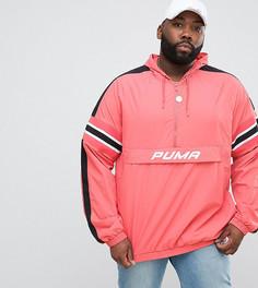 Розовая ветровка Puma PLUS эксклюзивно для ASOS - Розовый
