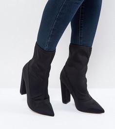 Полусапожки для широкой стопы с острым носком ASOS BASICALLY - Черный