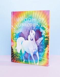 Книга The Wisdom of Unicorns - Мульти Books