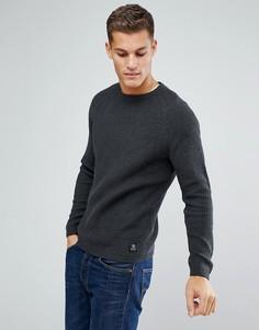 Темно-серый джемпер крупной вязки Tom Tailor - Серый