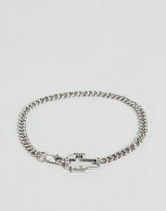 Серебристый браслет-цепочка Icon Brand - Серебряный